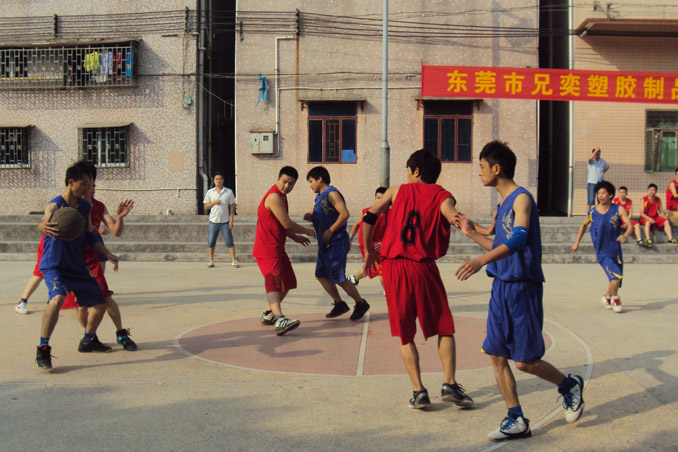 An Exciting Basketball Match