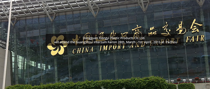 Xiongyi is inviting you to present at Guangzhou Interzum Fair